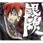 銀魂 QHD(1080×960) 神威 (かむい)