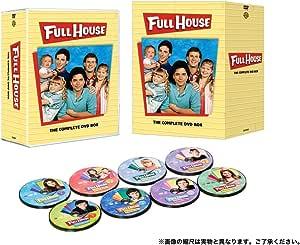 フルハウス <シーズン1-8> DVD全巻セット(32枚組)
