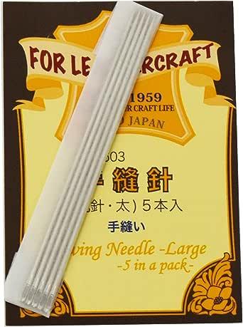 クラフト社 革工具 手縫針 丸針 太 5本入り 8603