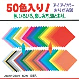 エヒメ紙工 おりがみ 50色折紙 25cm角 60枚入 E-5025