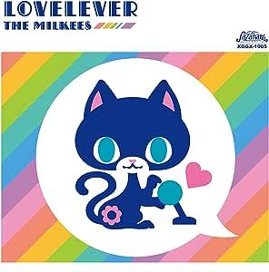 LOVELEVER