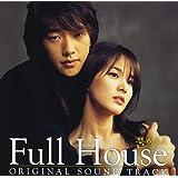 フルハウス オリジナル・サウンドトラック