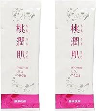 アスティ 桃潤肌 酵素洗顔パウダー お試し用 2回分 (1g×2包)
