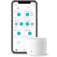 【Amazon App-to-App対応 Alexa認定】シンプルスマートリモコン EZCON (日本発ブランド・今ある…