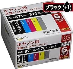 キヤノン用 互換インクカートリッジ Canon BCI-371+370/6MP キャノン 370ブラック1本おまけつき 7本セット 高品質 安心の保証書つき Luna Life ルナライフ LNAO CA370+371/6P 370BK+1