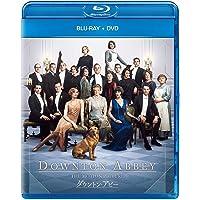 劇場版 ダウントン・アビー ブルーレイ+DVD [Blu-ray]
