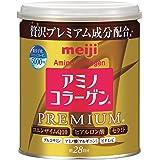 Meiji Amino Collagen Premium 200g Can