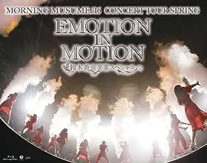 モーニング娘。'16コンサートツアー春~EMOTION IN MOTION~鈴木香音卒業スペシャル [Blu-ray]