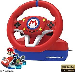 【任天堂ライセンス商品】マリオカートレーシングホイール for Nintendo Switch【Nintendo Switch対応】