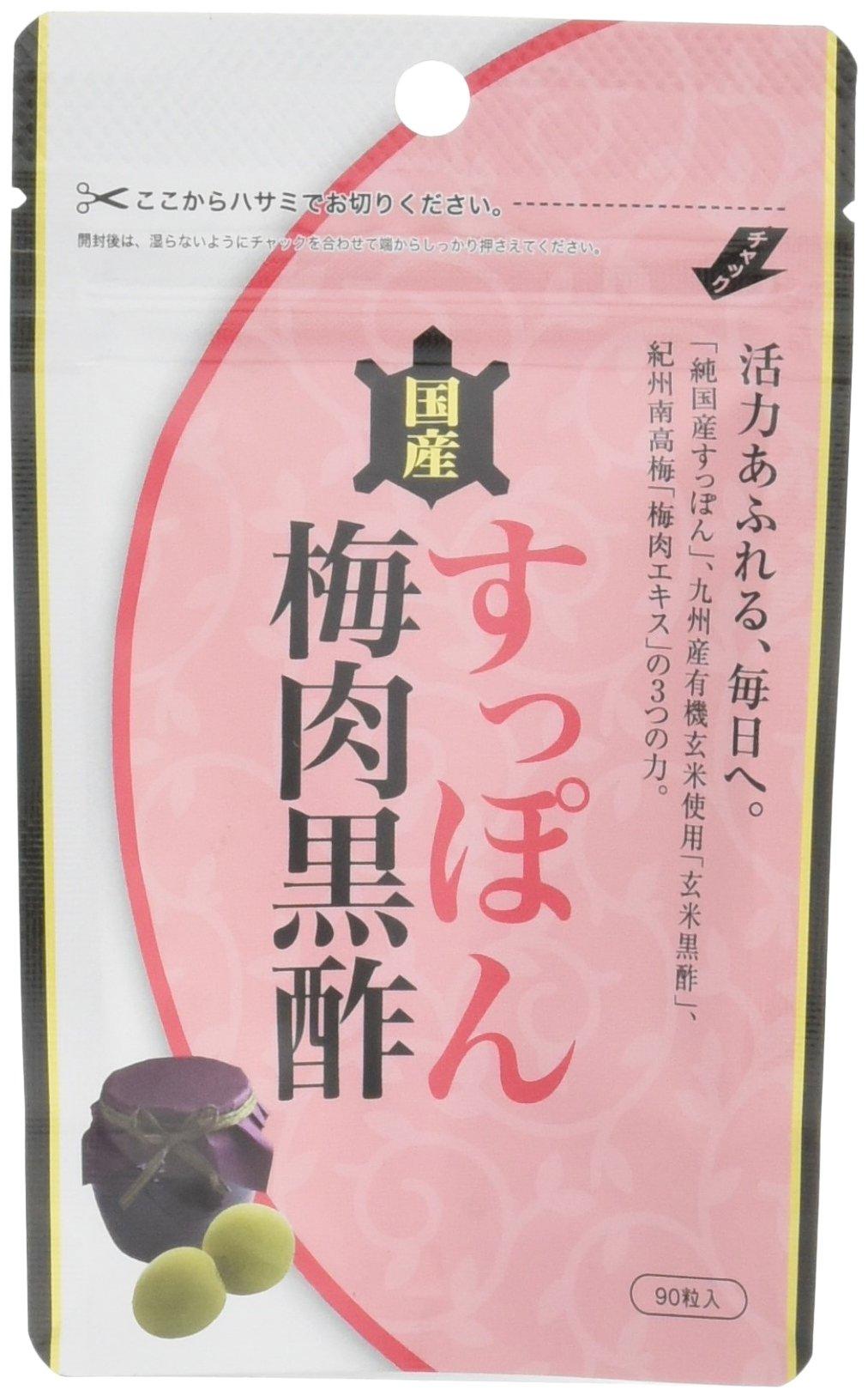 オルティック ORTIC 国産すっぽん梅肉黒酢 90粒入