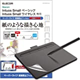 エレコム ワコム 液タブ 液晶ペンタブレット Wacom Intuos Small ベーシック/ワイヤレス フィルム ペ…