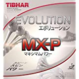 TIBHAR Evolution MX-P 50 Table Tennis Rubber