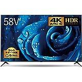 山善 58V型 HDR 4K対応 液晶テレビ (裏番組録画 外付けHDD録画対応) Simple Plan ARC-58…