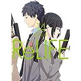 ReLIFE (14) (アース・スターコミックス)