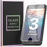 【3枚セット】iPhone 8ガラスフィルム iPhone 7 フィルム 強化ガラス 液晶保護フィルム 業界最高硬度9H 高感度 気泡防止 飛散防止