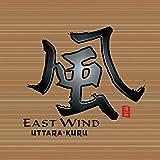 East Wind [Clean]