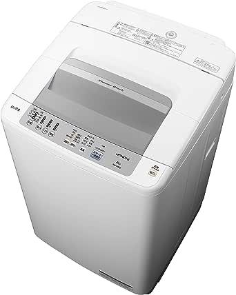 日立 全自動洗濯機 白い約束 洗濯8kg 本体幅57cm NW-R803 W ピュアホワイト