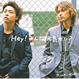 【Amazon.co.jp限定】Hey! みんな元気かい?(メガジャケ付)