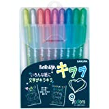 サクラクレパス 水性ボールペン ボールサイン キララ 9色 PGB9N