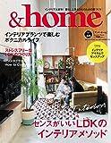 &home(アンド・ホーム) vol.60 (MUSASHI BOOK)