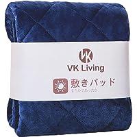 VK Living 敷きパッド シングル リバーシブル 春秋冬 シーツ あったか ベッドシーツ フランネル しきぱっと…