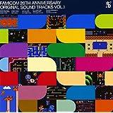 ファミコン 20TH アニバーサリー オリジナルサウンドトラックス VOL.1