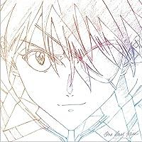 One Last Kiss(EU Blue Vinyl) [12 inch Analog]
