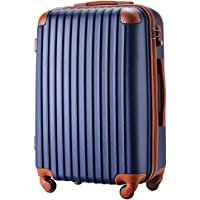 [トラベルハウス] Travelhouse スーツケース キャリーバッグ キャリーケース 超軽量 TSAロック搭載 機内…
