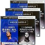 メンズニップル 男性用ニップレス スケルトン仕様 透明 水や汗に強い&通気性良好 メンズニップレス 3ケース 15セット=30枚入り