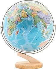渡辺教具製作所 衛星地形地球儀 リブラ W-3052 間伐材台 球径30.5cm 縮尺4,150万分の1