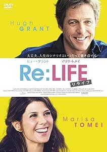 Re:LIFE~リライフ~ [DVD]