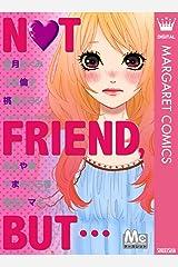 マーガレットベストセレクション NOT FRIEND,BUT… (マーガレットコミックスDIGITAL) Kindle版