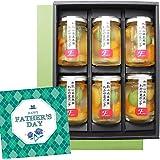 ふみこ農園 父の日 ギフト わかやまポンチ 6個入 みかん 果物 フルーツゼリー 和歌山県産 父の日ギフト (papa2021)
