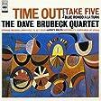 The Dave Brubeck Quartet: Time Out / デイヴ・ブルーベック・カルテット: タイム・アウト