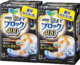 【まとめ買い】ロリエ 超吸収ガード 400 羽つき 40cm 12コ入×2個