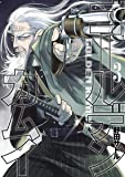 ゴールデンカムイ 3 (ヤングジャンプコミックス)