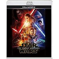 スター・ウォーズ/フォースの覚醒 MovieNEX [ブルーレイ+DVD+デジタルコピー(クラウド対応)+MovieNE…