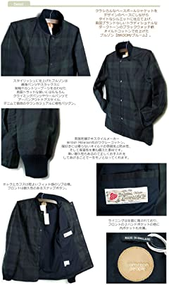 Broom Baseball Jacket: Black Watch