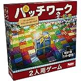 ホビージャパン パッチワーク: 冬の贈り物 日本語版 (2人用 30分 8才以上向け) ボードゲーム