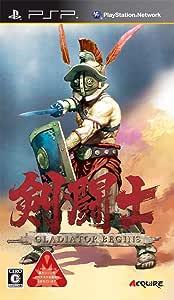 剣闘士 グラディエータービギンズ - PSP