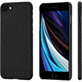 「PITAKA」MagEZ Case iPhone SE 第2世代 iPhone8/7 対応 ケース 2020 新型 アラミド繊維 超薄 超軽量 耐衝撃 ワイヤレス充電対応 (黒/グレーツイル柄)