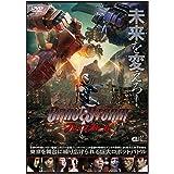ブレイブストーム BRAVESTORM 【DVD】