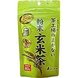大井川茶園 茶工場のまかない粉末玄米茶 80g×3個