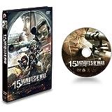 15ミニッツ・ウォー[DVD](特典なし)