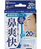 アイリスオーヤマ 鼻腔拡張テープ いびき防止グッズ 透明 20枚入り BKT-20T