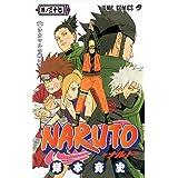 NARUTO -ナルト- 37