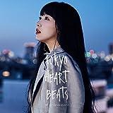 TOKYO HEART BEATS(通常盤)