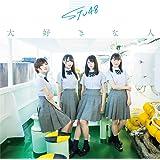 3rd Single「大好きな人」 <Type A> 通常盤