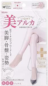 美アルカライト アーチフォーミングソックス (S (21.5~23.5cm))