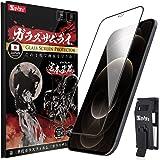 ガラスザムライ 日本品質 iPhone12 Pro Max 用 ガラスフィルム 2.5D全面保護 強化ガラス 保護フィルム 独自技術Oシェイプ 硬度10H らくらくクリップ付き OVER's 284-2.5d-bk